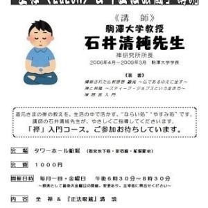 6月のカウンセリング研究会【くりのみ】のご案内
