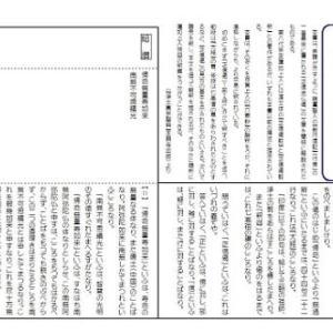 《カウンセリング研究会くりのみ》親鸞とカウンセリングコース