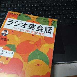 ラジオ英会話(NHKテキスト)7月号購入しました