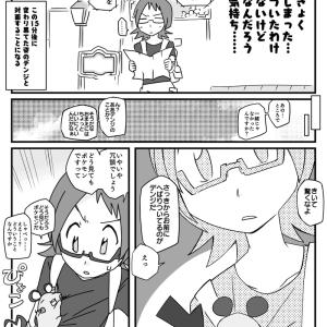 ポニにねがいを③(前編)