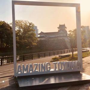 素敵なところでした、富山県!