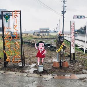 我が地元、横手市大森町一の紅葉スポットです(#^.^#)