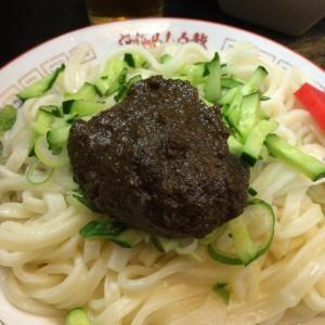 盛岡三大麺の一つ!元祖まぜ麺と言っても過言ではないでしょう