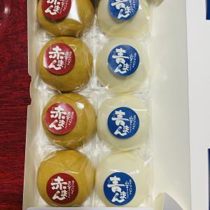 秋田を代表する老舗和菓子屋さんです!