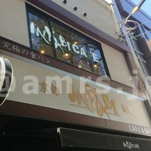 CAFE&BAKERY MIYABI 神保町店@東京都千代田区