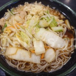 マシマシ肉野菜そば@ゆで太郎