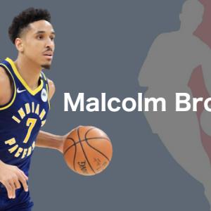NBA選手名鑑:Malcolm Brogdon(マルコム・ブログドン)
