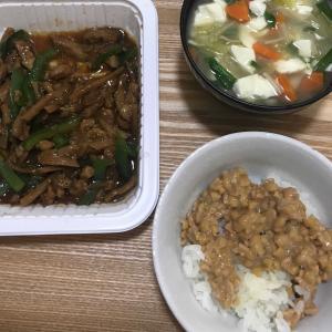夕飯は青椒肉絲^ ^