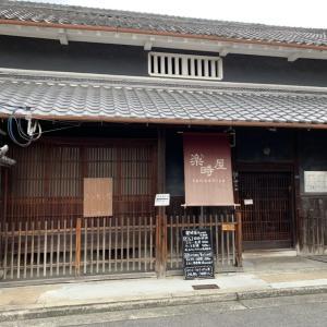 下町に古民家カフェ!?漆喰と格子戸が迎えてくれる珈琲の薫り