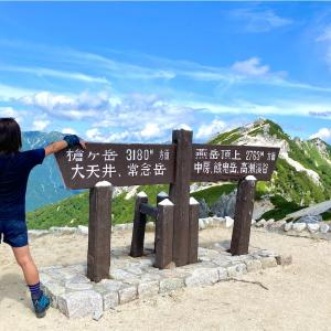燕岳〜大天井岳 ソロテント泊