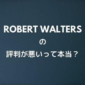 ロバートウォルターズの評判は悪い?年収1500万円の僕が利用してみた感想!