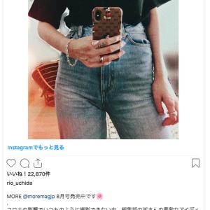 """内田理央""""エヴァTシャツ""""を着こなす"""