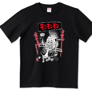 漫画家の「つの丸 」Tシャツの店出す