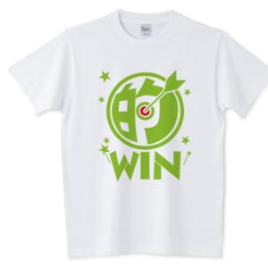 【ギャンブルに】的中 勝利 強運 Tシャツ