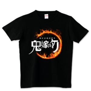 鬼滅の刃パロディTシャツ!