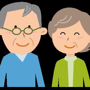 熟年夫婦二人の節約生活
