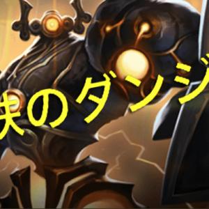 【サマナーズウォー 】鋼鉄のダンジョン{ガイド}