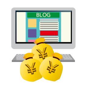 ブログを使ったアフィリエイトで稼ぐ流れとは?