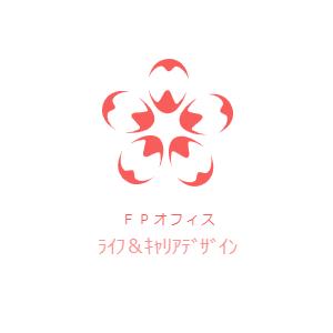 本日開業記念日♪