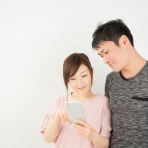 大学生の「出会いが無い………」は言い訳!! 大学生男子が彼女を作るには行動力が大切か?