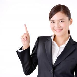 長時間労働=ブラック企業?長時間働いていても楽しく働く人と鬱になる人の違いは何?