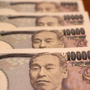 【残業代請求成功……?】前職に残業代請求をした結果16万円返ってきた話