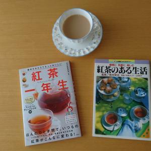 紅茶の勉強☆おすすめ紅茶本