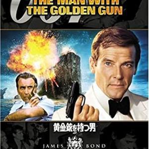 007は何と読む?