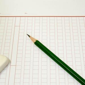 【作文の書き方】小学生に勧める方法