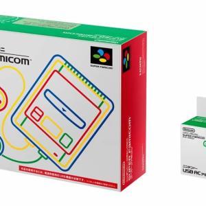 【サプライズ プレゼント】ニンテンドー クラシックミニ  スーパーファミコン+USB ACアダプター をGET♪ 21本のソフトが内蔵
