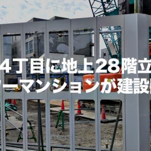 豊崎4丁目に地上28階立てのタワーマンションが建設開始