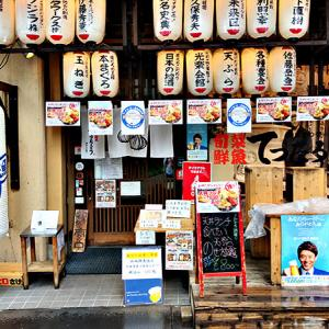 中崎町のてつたろうさんに天丼ランチ 食べたい天ぷらのせ放題を 食べに行ってきました