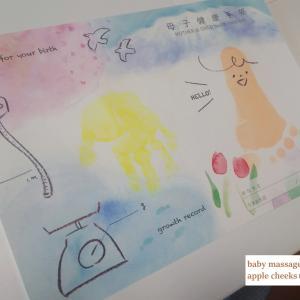 初開催♡ママたちのおしゃべり会(母子手帳カバーアート製作も)