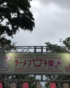 富士五湖ツーリング