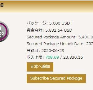 【4,895円】私はここ数年1度もイライラしたことがありません。