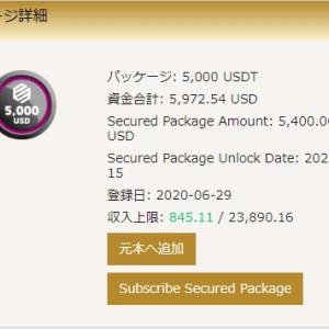 【4,948円】7月26日の収益