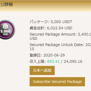 【5,168円】たくさんの登録感謝いたします・・・しかし・・・