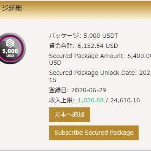 【4,685円】約20日で「何もしないで」10万円稼いだ。