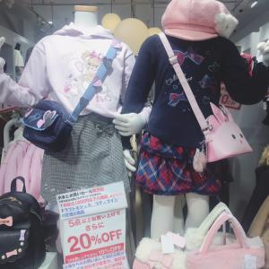ナルミヤアウトレット☆買い物してきました