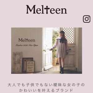 ナルミヤ メゾ新ブランドデビュー☆1000円クーポン購入品