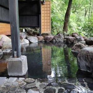 浮羽別館 新紫陽(2020.6)④共同浴場
