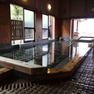 里山の隠れ宿 花富亭②(2020.8)大浴場