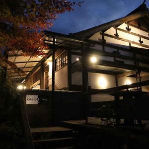 亀の井別荘(2020.11)②パブリックスペースその2・金鱗湖