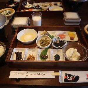 阿蘇内牧温泉 蘇山郷(2021.1)⑤朝食・感想
