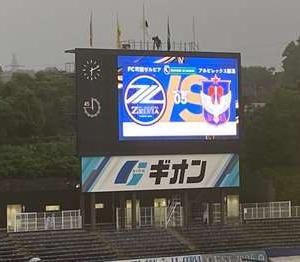 J2リーグ 第5節 町田-新潟 試合結果