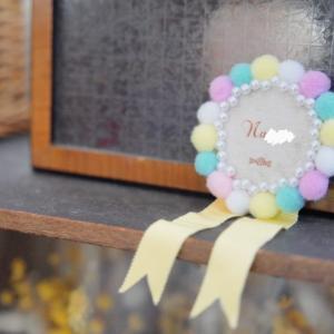 〖DIY〗簡単!100円グッズでできちゃうロゼッタの作り方。子供用・カジュアルな結婚式にも。