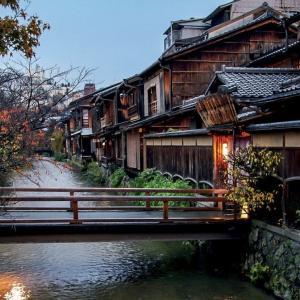 京都の高級旅館おすすめ10選!絶対に宿泊したい憧れの宿にステイ