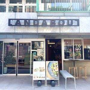 韓国っぽホテル「ランダバウト東京」宿泊記!おしゃれな朝食もレビュー