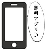ビデオスロット 無料アプリ