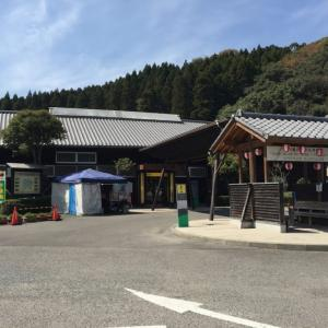 宮崎駅から30分 『やすらぎの郷 高岡温泉』にいってきた